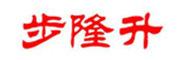 步隆升logo