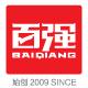 百强居家日用logo