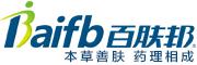 百肤邦logo