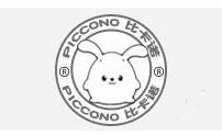 比卡诺母婴logo