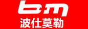 波仕莫勒logo