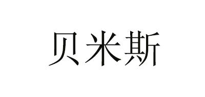 贝米斯logo
