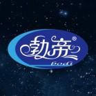 勃帝汽车用品logo