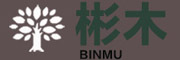 彬木logo