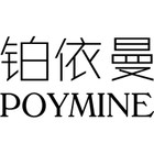 铂依曼logo