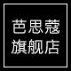 芭思蔻logo