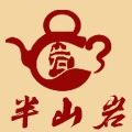 半山岩logo