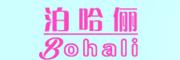 泊哈俪logo