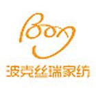 波克丝瑞家纺logo