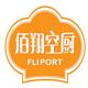 佰翔空厨食品logo