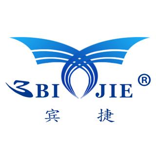 宾捷箱包logo
