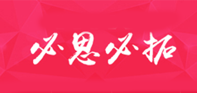 必思必拓logo