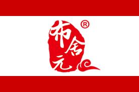 布舍元logo