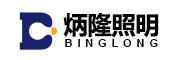 炳隆logo