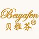 贝雅芬logo