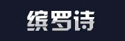 缤罗诗logo