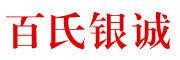 百氏银诚logo
