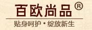 百欧尚品logo