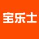 宝乐士logo
