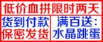冰婉logo