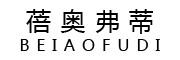 蓓奥弗蒂logo