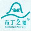 布丁之袖logo
