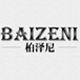 柏泽尼logo