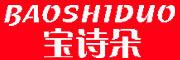 宝诗朵logo