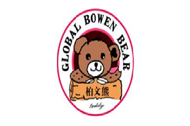柏文熊logo