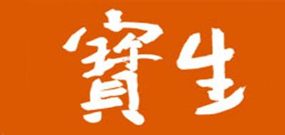 宝生logo