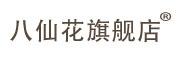 八仙花logo