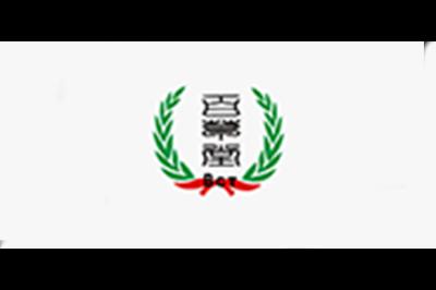 百草堂logo