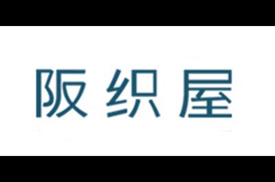 阪织屋logo