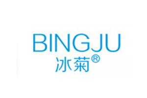 冰菊logo