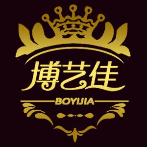 博艺佳logo