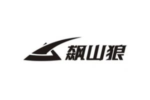 飙山狼logo
