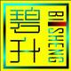 碧升logo