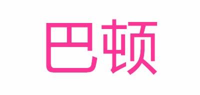 巴顿logo