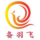 备羽飞logo