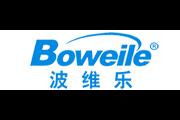 波维乐logo