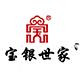 宝银世家logo