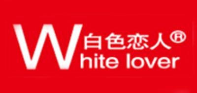 白色恋人logo