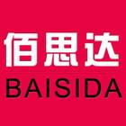 佰思达logo