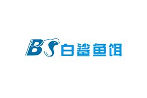 白鲨(BS)logo