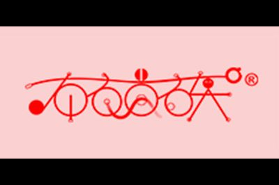 布衣贵族logo