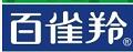 百雀羚logo