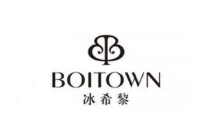 冰希黎(BOITOWN)logo