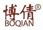 博倩logo