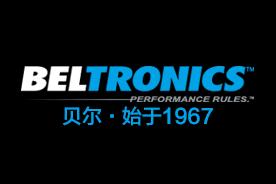 贝尔(BELTRONICS)logo