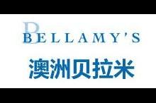 贝拉米(Bellamy's)logo